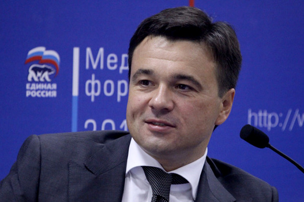 Подмосковью подыскали временного губернатора в «Единой России». Изображение №1.