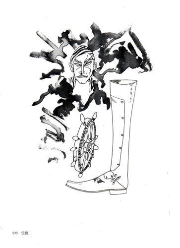 Рисунки Исихары. Изображение №2.