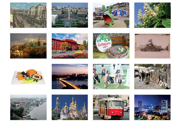 Определен победитель интернет-голосования за логотип Киева. Зображення № 1.