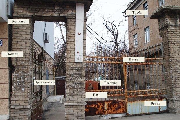 Новая география: Как превратить Луганск в объект паблик-арта. Изображение № 12.