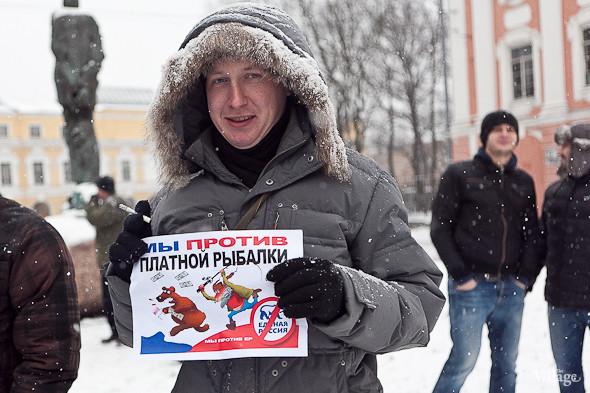 Два санкционированных митинга в Петербурге собрали 2 500 человек. Изображение № 33.