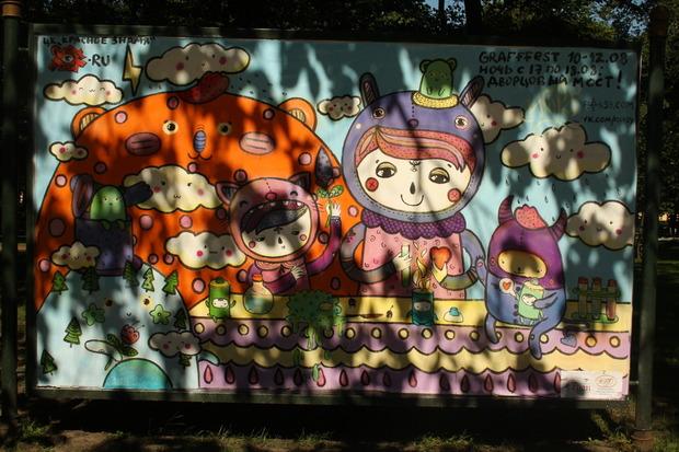 Художники провели акцию за легализацию граффити на стенах. Изображение № 3.