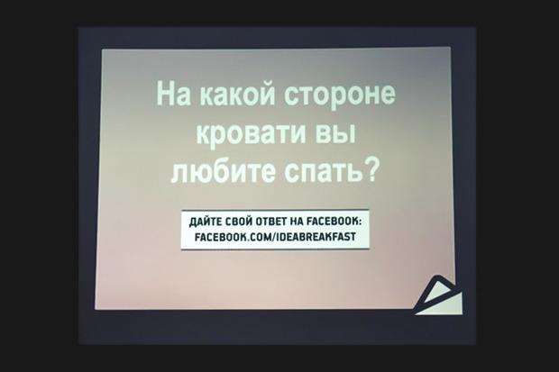 На завтрак: Дарко Скульский — о бизнесе со школьной скамьи и работе с иностранными клиентами. Зображення № 5.