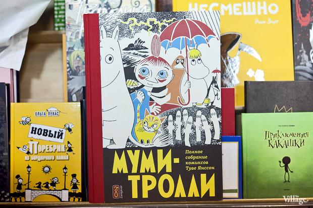 «Муми-тролли» — 670 рублей. Изображение № 47.