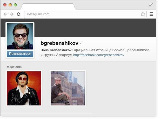 Instagram БГ, фоторепортаж из Ингушетии и«Коллективный Навальный». Изображение № 3.