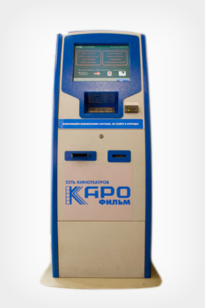 Коробка передач: 10 вендинговых автоматов в Москве, часть 1. Изображение № 6.