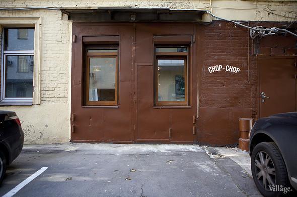 Новое место: Мужская парикмахерская Chop-Chop. Изображение № 22.