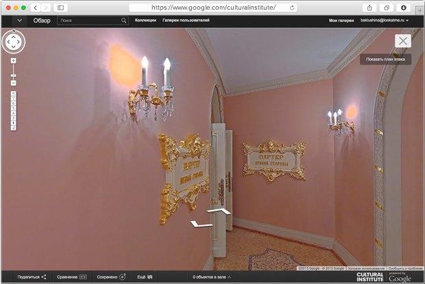 Большой театр запускает виртуальные 3D-экскурсии и цифровые выставки. Изображение № 3.