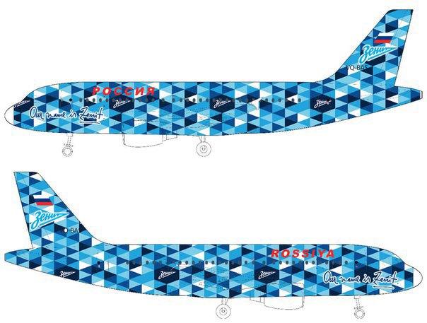 «Зенит» объявил конкурс наоформление именного самолёта команды. Изображение № 5.