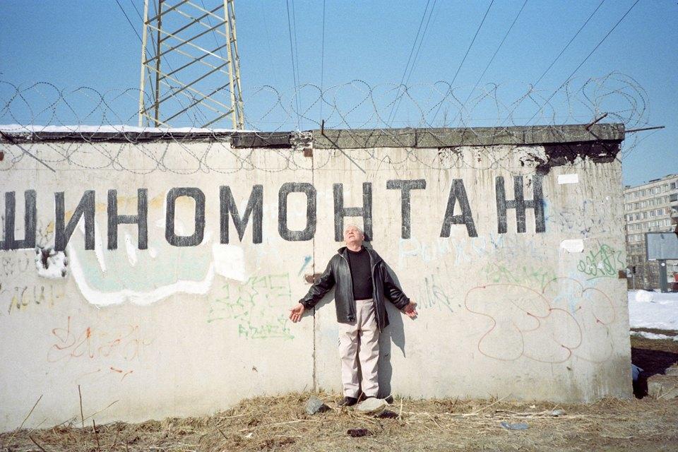 На районе: Фрунзенский глазами Александра Бондаря. Изображение № 10.