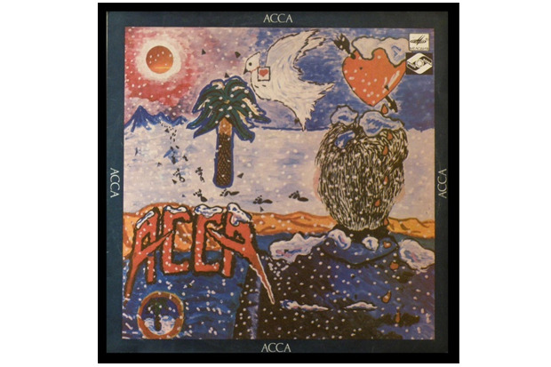 Исполнитель: V/A. Альбом: Асса. Лейбл: «Мелодия». Год записи: 1987. Страна: USSR. Цена: 200 рублей. Изображение № 2.