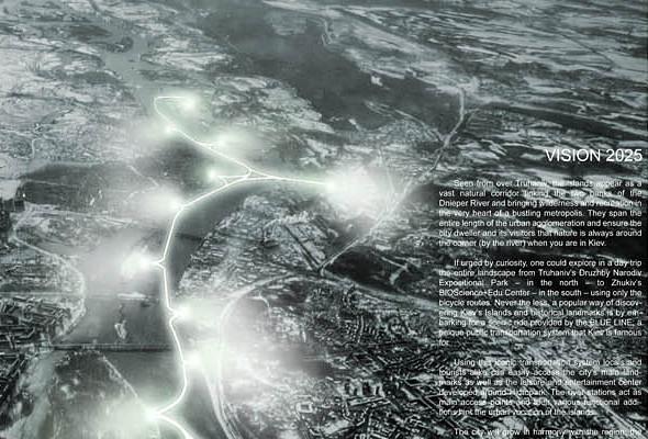 Береговая опора: Итоги конкурса на развитие днепровских островов. Зображення № 2.
