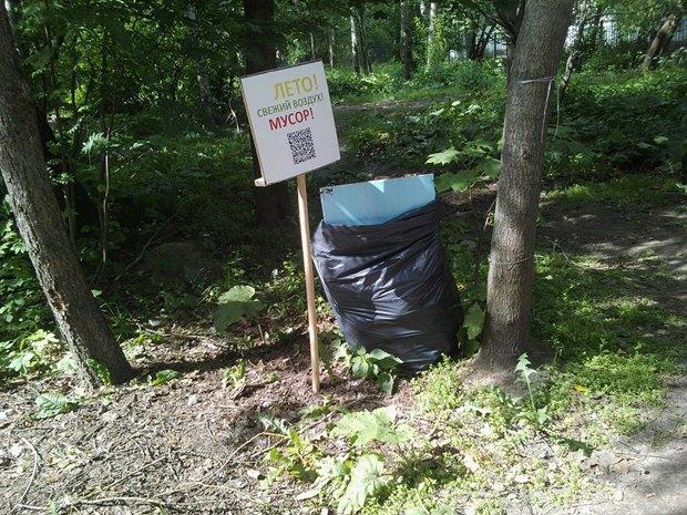 Жители Кировского района устроили «мусорные пикеты». Изображение № 2.