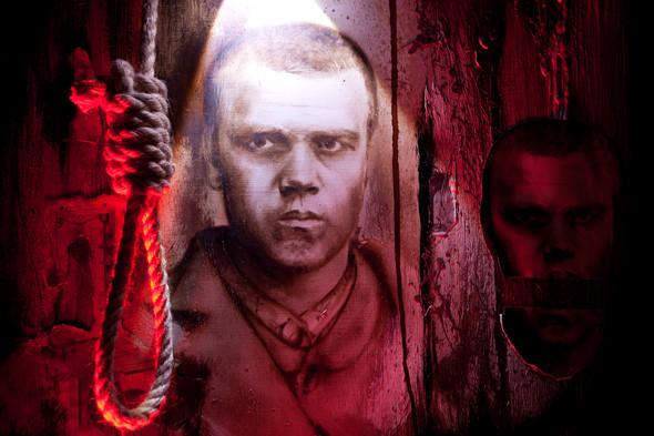 В Москве открылся музей телесных наказаний. Изображение № 12.