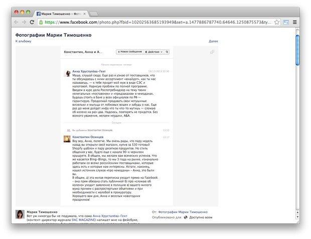 Ссылки дня: Лучшие книги 2013 года, Winamp на «Яндекс.Музыке» и правила деловой переписки. Изображение № 2.