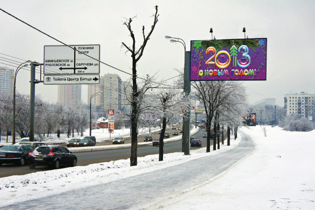 Великие луки: Как украсят Москву к Новому году. Изображение № 21.