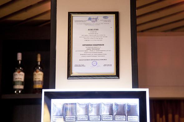 Сертификат кошерности висит на самом видном месте.. Изображение № 5.