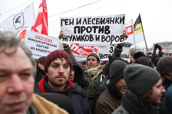 Фоторепортаж: Митинг против фальсификации выборов. Изображение № 25.