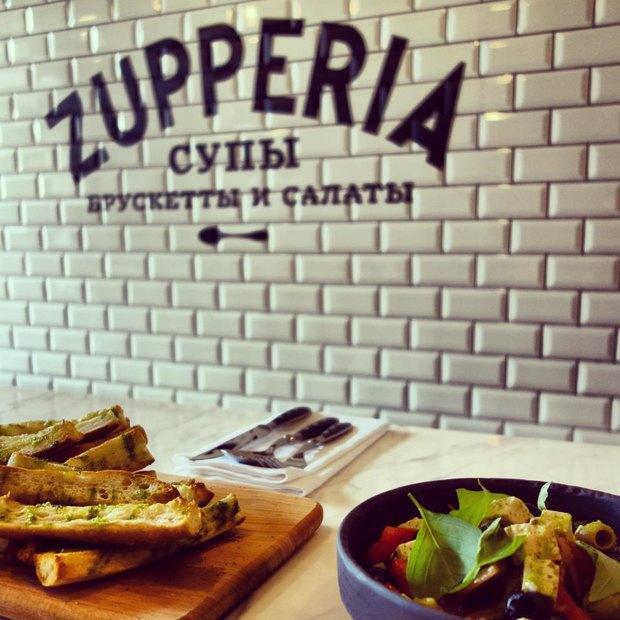 Уильям Ламберти открывает новое кафе—Zupperia. Изображение № 2.