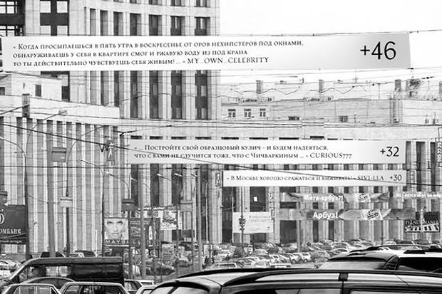 Пять идей для логотипа Москвы. Изображение № 61.