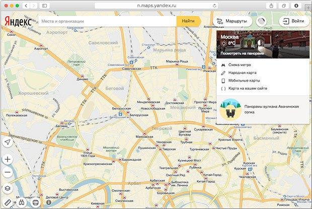 «Яндекс.Карты» обновили интерфейс . Изображение № 1.