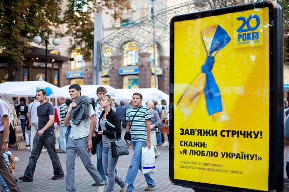 Не залёживайся: Жители Киева о переменах в городе. Зображення № 6.