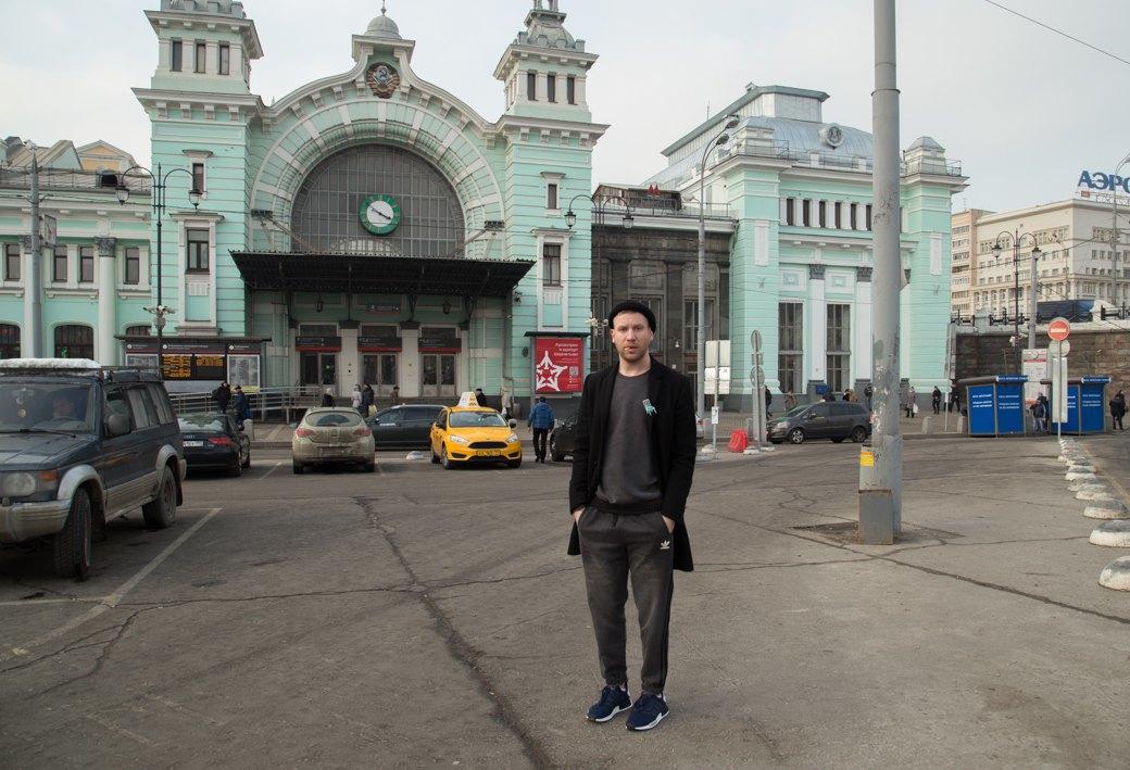 Иван Дорн — о Белорусском вокзале и любимых городах. Изображение № 3.