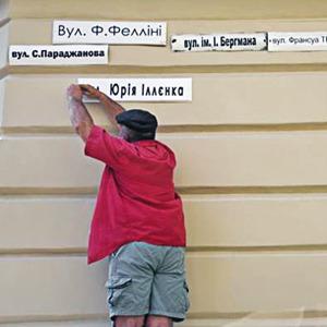 Щось цiкаве: 11 малоизвестных достопримечательностей Львова. Изображение №11.