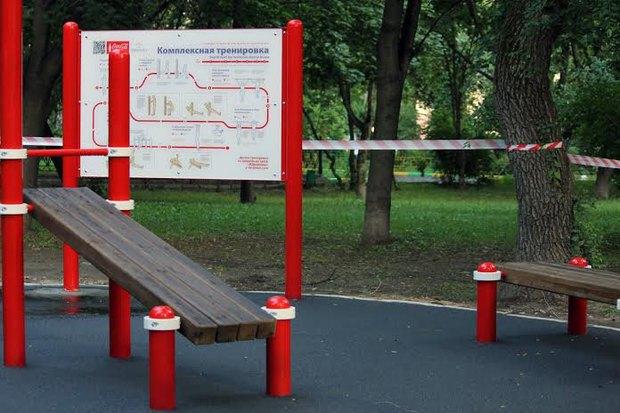 В парке «Красная Пресня» появилась воркаут-площадка. Изображение № 1.