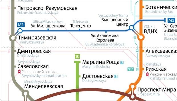Студия Лебедева представила доработанную схему метро. Изображение № 3.