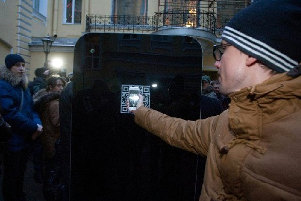 В Петербурге открыли памятник Стиву Джобсу. Изображение № 3.