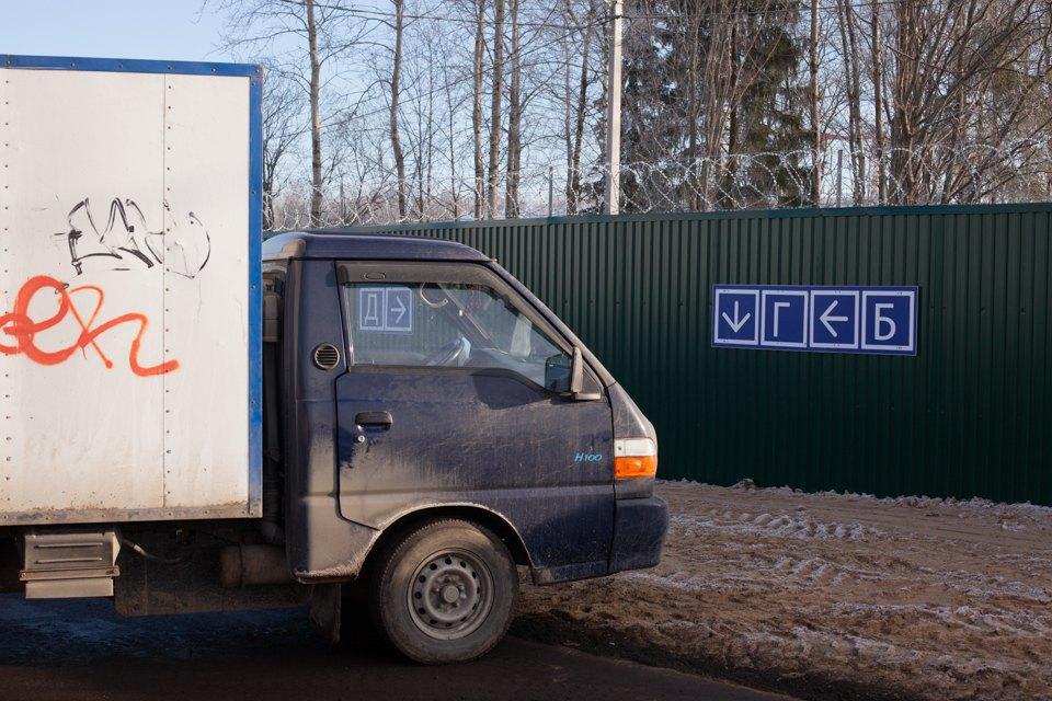 Без клетки: Как устроен единый миграционный центр вНовойМоскве . Изображение № 33.