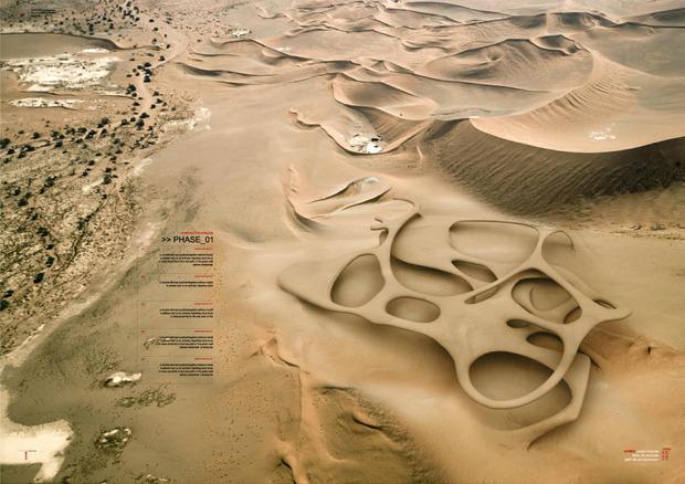 Дизайн от природы: Дом-термитник, жилая дюна и оранжереи в пустыне. Изображение №10.