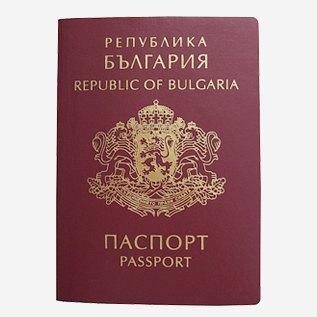 Новая родина: Сколько стоит гражданство в разных странах. Изображение № 6.