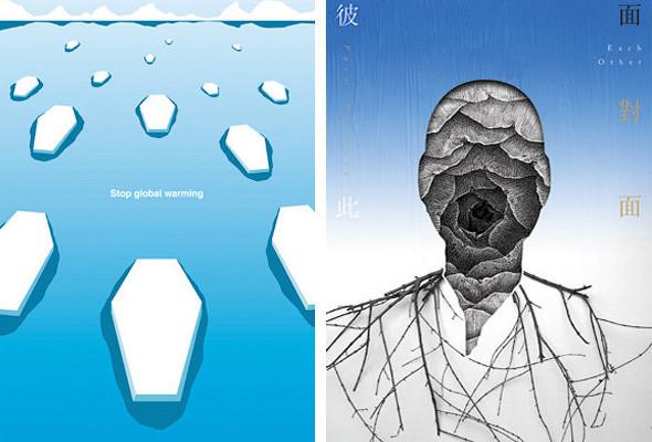 В Киеве впервые пройдёт Международная триеннале экологического плаката «4-й Блок». Изображение № 4.