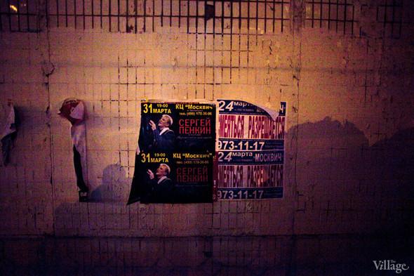 Анатомия протеста: Как жители Братеева борются за имя. Изображение № 23.