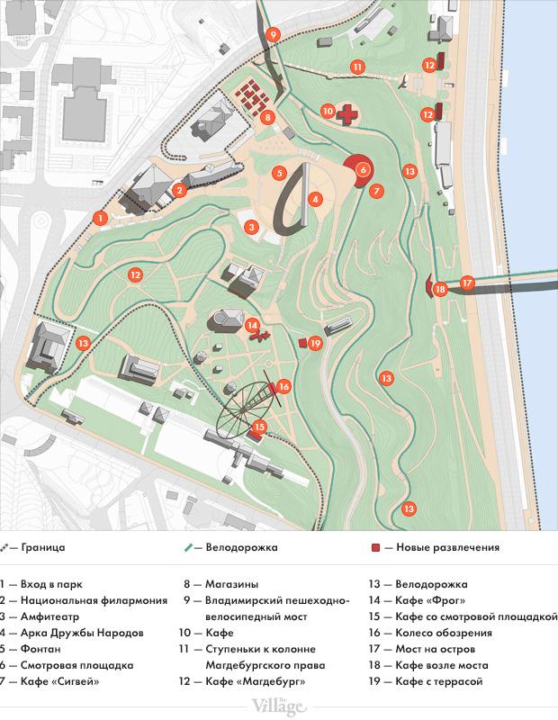 Как будет выглядеть пешеходная зона в центре Киева. Изображение № 10.