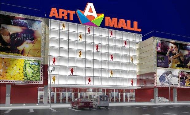 Пополнение: 6 новых торгово-развлекательных центров вКиеве. Изображение № 1.