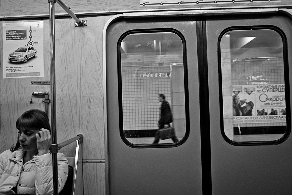 Камера наблюдения: Москва глазами Сергея Мостовщикова. Изображение №19.