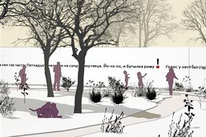 Чего хочет Москва: Проекты архитекторов для города. Изображение № 27.