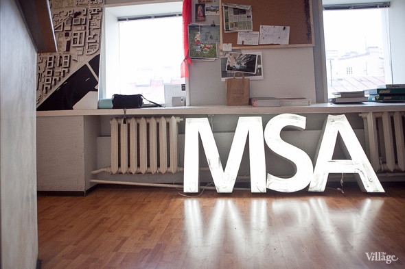Офис недели (Петербург): Архитектурная студия MS-A. Изображение № 18.