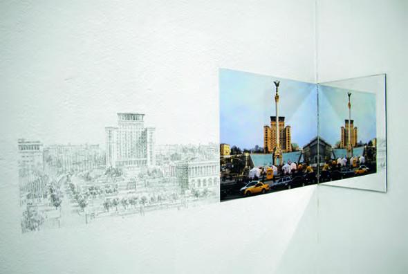 29 октября в PinchukArtCentre откроются четыре выставки. Изображение № 25.