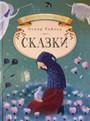 Книжный мир: Детские книжные магазины. Изображение № 9.