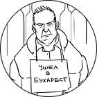 Вон из профессии: Чёрный список таксистов Москвы. Изображение №13.