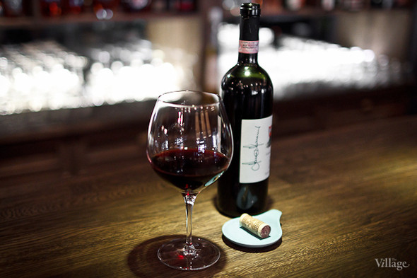 Вино Barbaresco «Campo Quadro» Punset, 2000 — 4 350 рублей за бутылку. Изображение № 42.