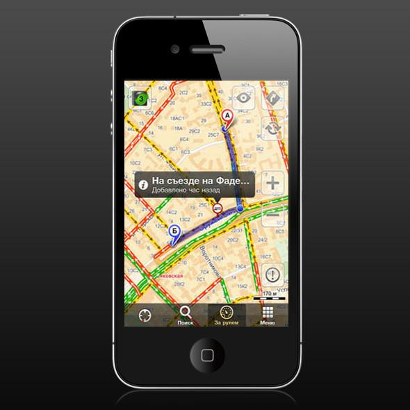 Как на ладони: 14 iPhone-приложений для Москвы. Изображение № 3.