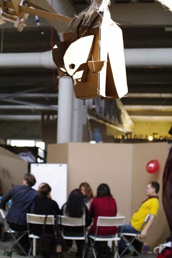 Изображение 3. «Городской праздник как социальная инициатива» — советы от мастера.. Изображение № 3.