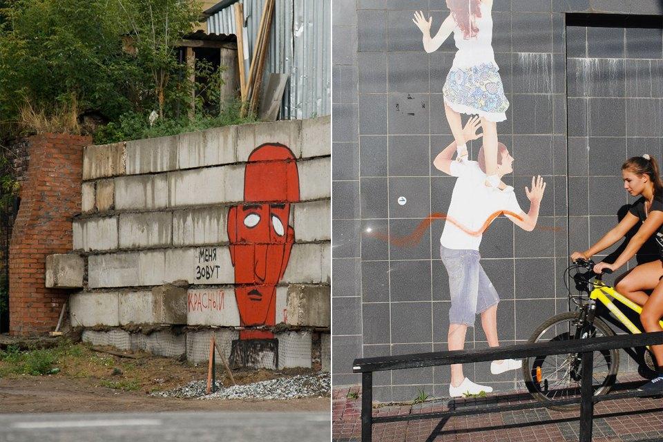 Урбанист Свят Мурунов— о городах, вкоторых люди немогут быть счастливы . Изображение № 20.