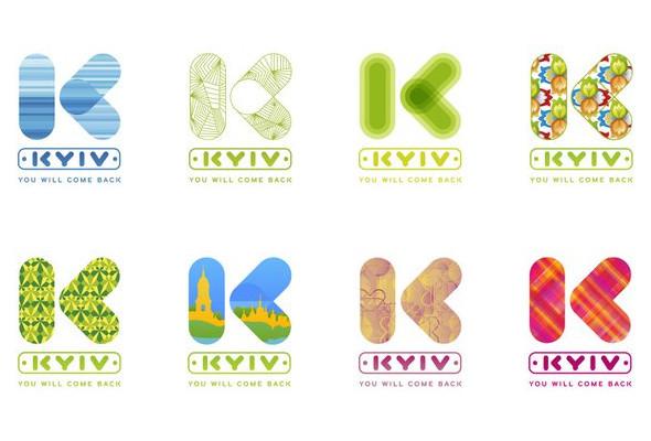 Первые варианты официального логотипа Киева появились в интернете. Зображення № 16.