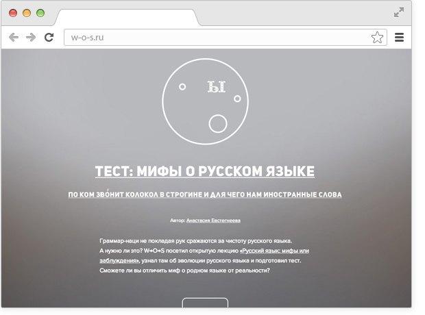 Новая песня The Uchpochmack, репортаж с«Нашествия» ирасследование помотивам селфи Медведева. Изображение № 3.